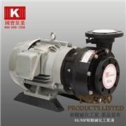 耐酸碱大头泵/国宝塑料化工泵//24小时恭候垂询