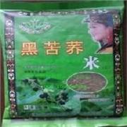 黑苦荞米产品包装袋,围膜,海报印刷,来汕头跃进印刷厂