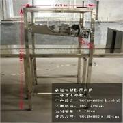 马口铁罐塑料盖 产品汇 轨道式压盖机设备 防伪盖压盖机 塑料盖压盖机