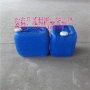 用塑料化工包装桶选择厂家来山东颐元