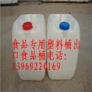 25升塑料桶性能指标