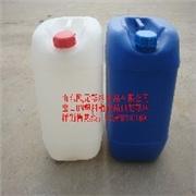 颐元塑料制品公司供应特价化工包装桶