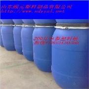 200公斤包箍塑料桶批发