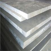 苏州荣仁主营西南铝材、东轻铝材、进口铝材铝制品