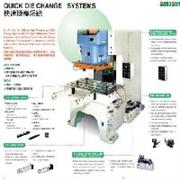 汉城精工HCP 冲床电磁阀 格力富机电 质量优秀