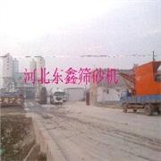 河北东鑫机械有限公司电气设备供应商-坤盛工业遥控电器有限公司