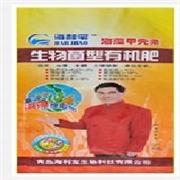 化肥包装袋厂家||郑州化肥包装袋||安丘化肥包装袋
