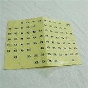 供应不干胶标签纸/不干胶印刷/不干胶贴纸/上海印刷厂