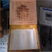 供应高档礼品盒/礼品盒包装/上海礼盒制作/上海木盒生产