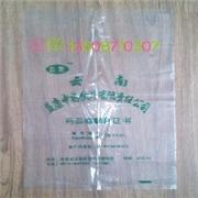 昆明购物袋云南编织袋昆明气垫膜找昆明塑料包装厂错不了