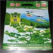 昆明塑料包装厂提供昆明企业包装袋个体包装袋昆明企业塑料包装袋