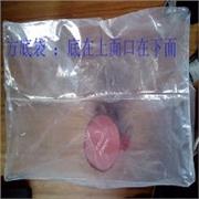 昆明塑料包装厂提供云南降解塑料袋云南无纺布四指环平口袋云南环