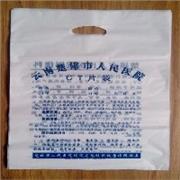 昆明塑料包装厂提供昆明工业包装袋昆明广告包装袋昆明化工包装袋