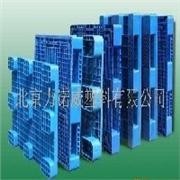 推荐优质北京塑料托盘、优质塑料托盘、大兴塑料托盘厂家