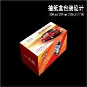 山东青州建民包装专业制作抽纸盒礼品袋
