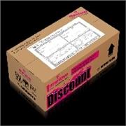 快递纸箱纸盒青州建民包装有限公司
