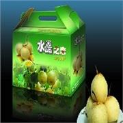 水果礼品盒价格青州建民包装有限公司