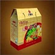 食品包装盒青州建民包装有限公司