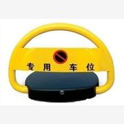 遥控地锁及车位相关法律答疑