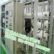 广东水处理设备、广东反渗纯水设备、广东软化水处理厂家最新价格