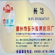 郑州东升舞台地毯胶带生产厂家批发价多种颜色可选择不留胶粘力久