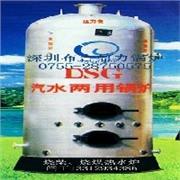 广东深圳烧柴热水锅炉和烧煤热水炉厂家及电话找深鼎力热能