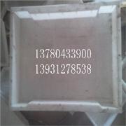盖板模具#沟盖板模具¥沟盖板模盒*水沟盖板模具