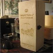 单只红酒木盒