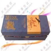 供应【红酒纸盒 茶叶纸盒 月饼纸盒】寿光天喜包装