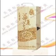 木盒 木盒 红酒木盒
