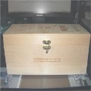 法国设计高档红酒礼盒、木质葡萄酒盒、木质礼品包装盒【图】
