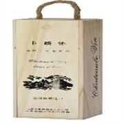 红酒包装纸盒木盒松木