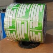 自动包装卷材生产—自动包装卷材价格