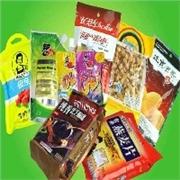 多种塑料包装袋生产厂家—宏源