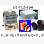 供应聚氨酯保温材料密度计