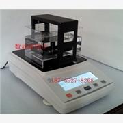 供应PVC密度计橡塑密度仪直读式