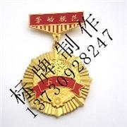 青岛电铸标牌制作