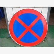 供应弘力按客户要求订制专业交通标识牌制作