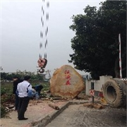 广州番禺大石正规的吊装公司吊车出租