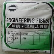 特种胶粉厂家/特种胶粉价格 廊坊中科环保产品有限公司