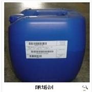 供应进口反渗透絮凝剂
