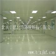 北京GMP洁净室施工厂家电话
