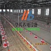 华邦农牧机械公司供应好的养鸡饮水器:山东养鸡饮水器