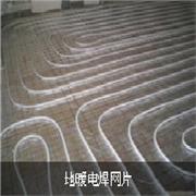 优质地暖电焊网片材质@黑龙江楼房地暖电焊网片标价