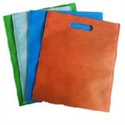 立祥印刷厂供应专业手提袋印刷,热销廊坊市,潮州手提袋材质