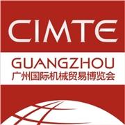 供应2014广州工控与自动化出口展