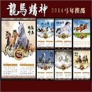 青州深蓝文化传媒个性挂历、台历制作,一本起印
