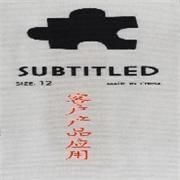 人棉混纺 产品汇 全棉织带全绦织带混纺织带