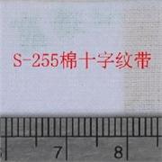 东莞烫金材料 产品汇 专业织带印刷厂家  直供棉平纹带、东莞商标带、商标织带 生图