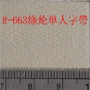 环保无污染  东莞厂家直供纯棉织带、平纹织带、棉切边带、色丁